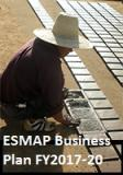 Cover for ESMAP Strategic Business Plan:  FY2017-2020